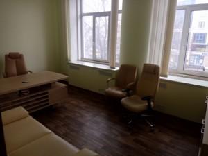 Нежилое помещение, Днепровская наб., Киев, P-30038 - Фото3