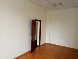 Нежитлове приміщення, P-30038, Дніпровська наб., Київ - Фото 16