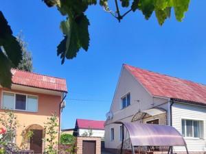 Будинок Новомічурінська, Київ, H-50582 - Фото