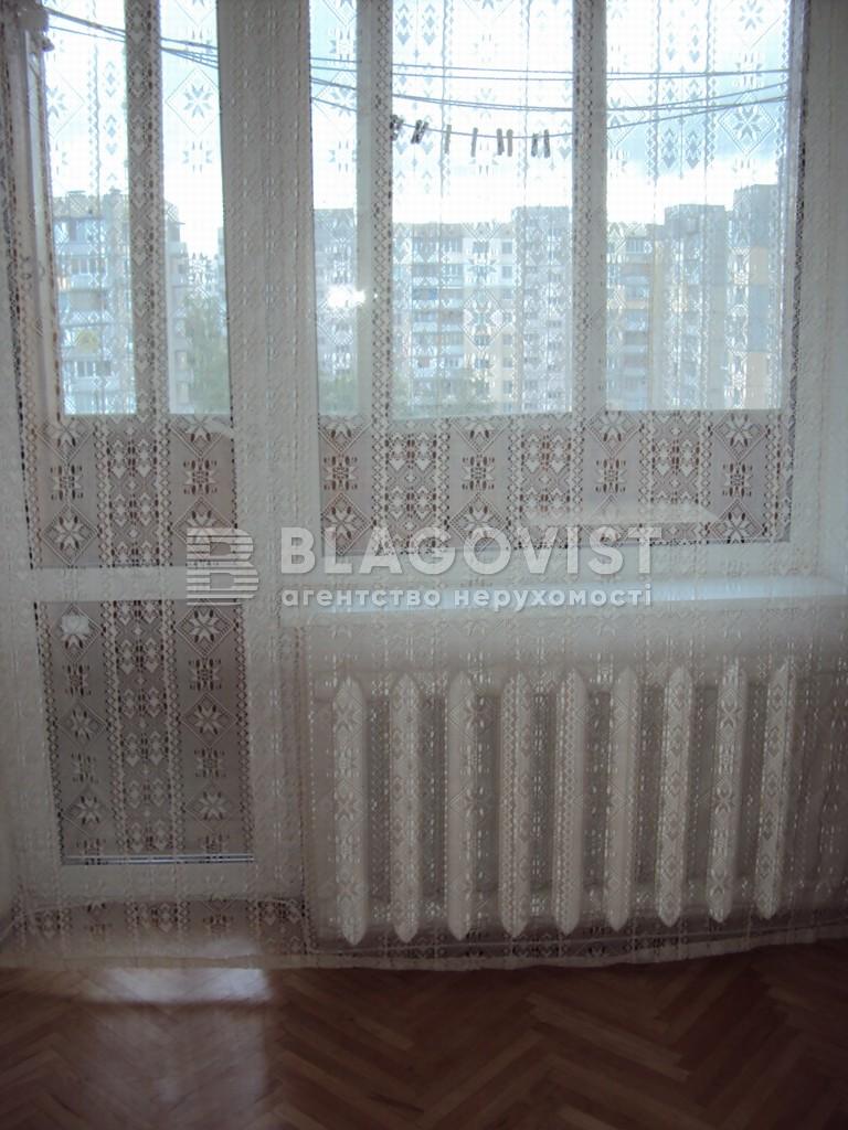 Квартира Z-1248911, Северная, 18, Киев - Фото 7
