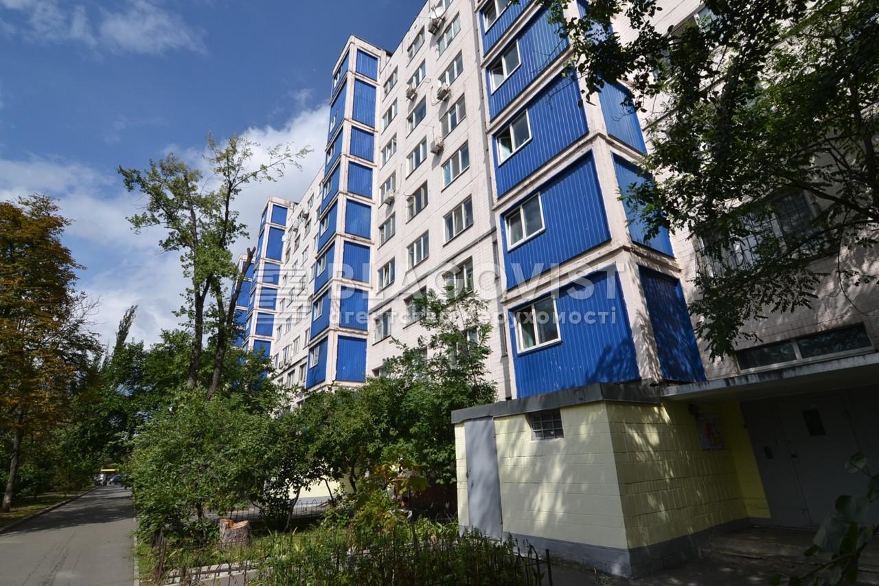 Квартира H-50586, Братиславская, 24, Киев - Фото 1