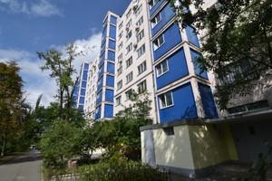 Квартира Братиславская, 24, Киев, H-50586 - Фото 1
