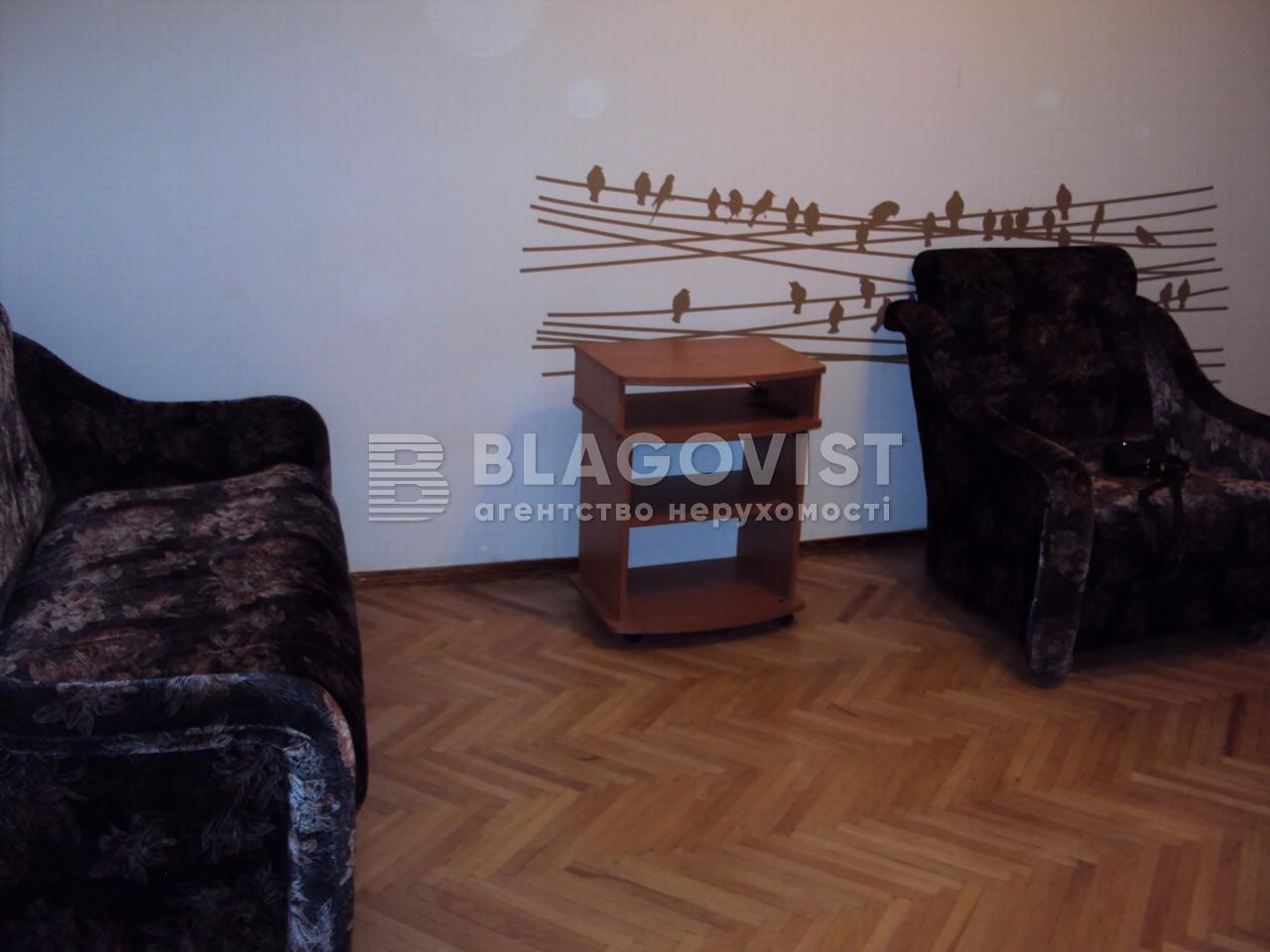 Квартира Z-1248911, Северная, 18, Киев - Фото 4