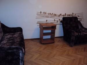 Квартира Северная, 18, Киев, Z-1248911 - Фото 4