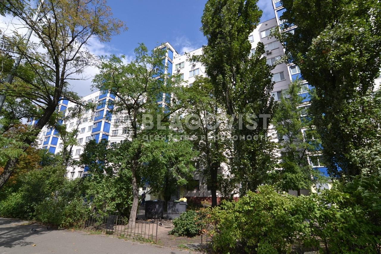 Квартира H-50586, Братиславская, 24, Киев - Фото 2