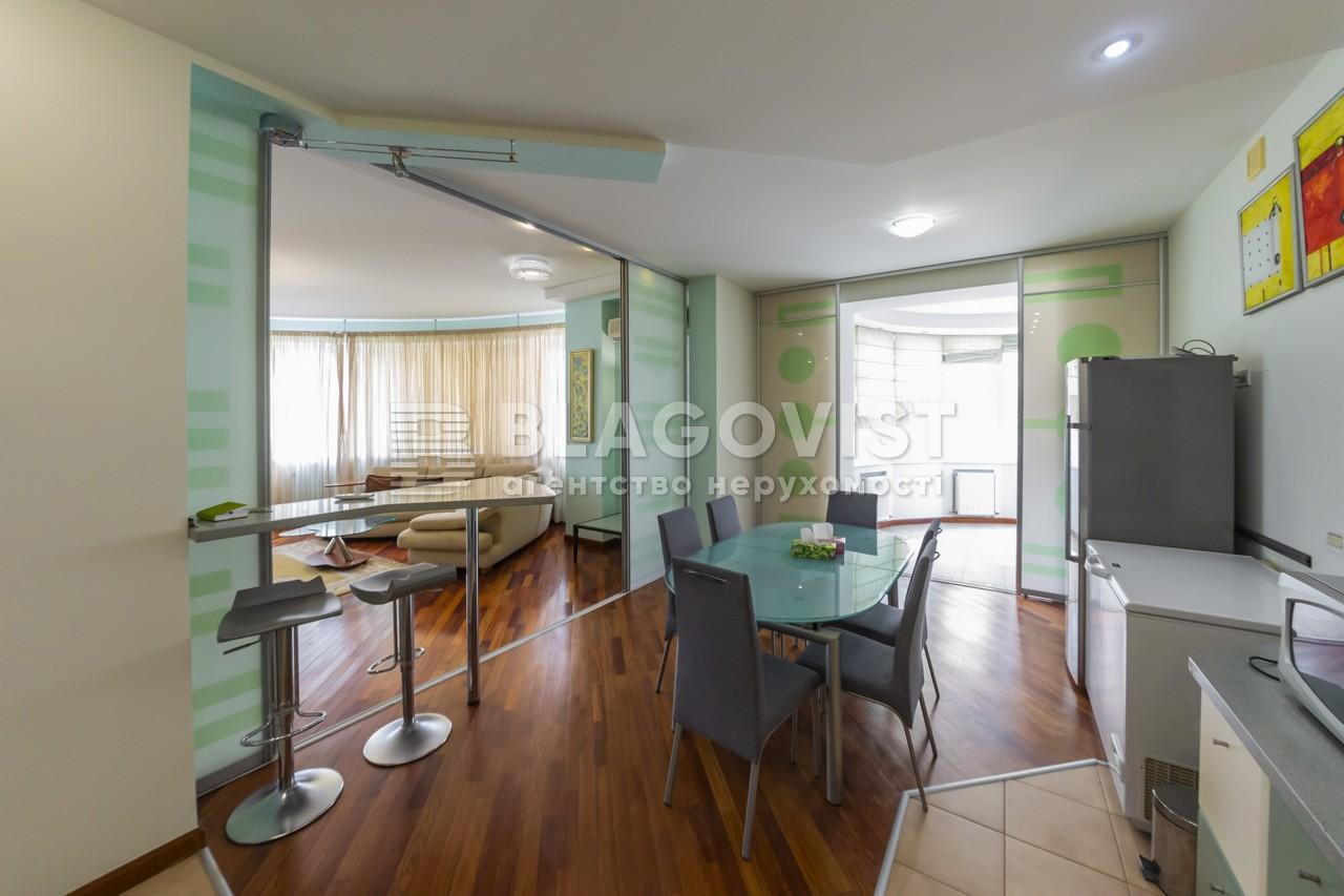 Квартира M-39318, Старонаводницкая, 13, Киев - Фото 10