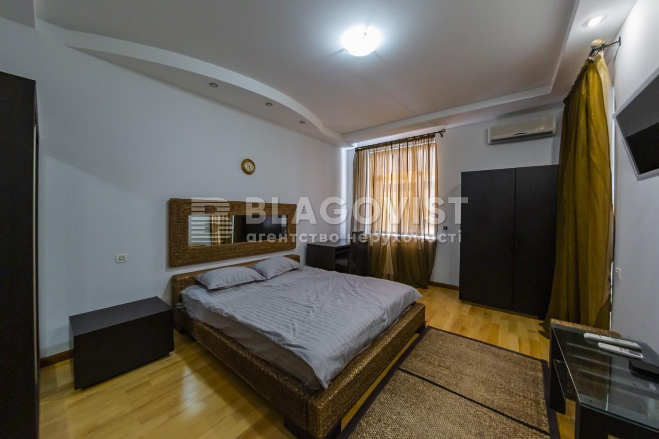 Квартира M-39318, Старонаводницкая, 13, Киев - Фото 12