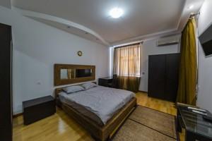 Квартира Старонаводницкая, 13, Киев, M-39318 - Фото 9