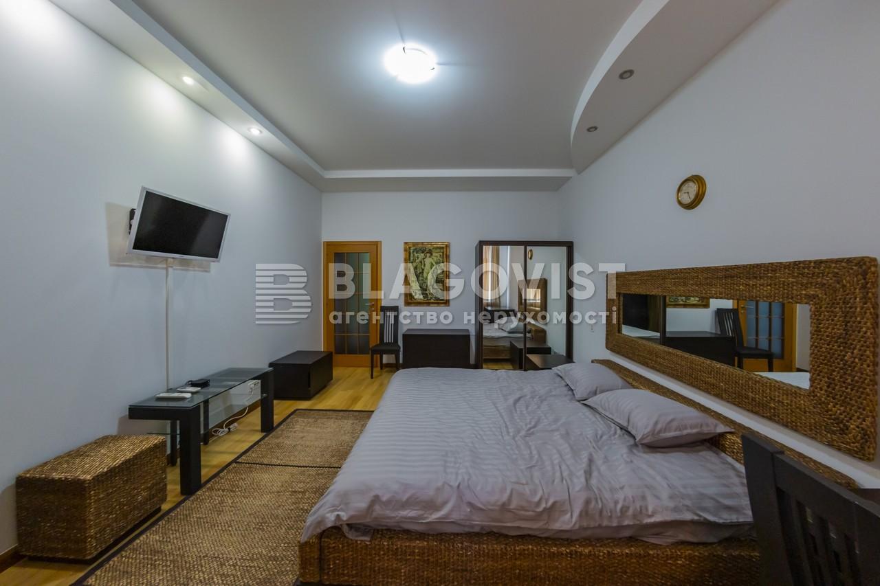 Квартира M-39318, Старонаводницкая, 13, Киев - Фото 13