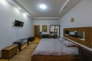 Квартира Старонаводницкая, 13, Киев, M-39318 - Фото 10