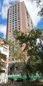 Квартира Телиги Елены, 25, Киев, Z-805886 - Фото