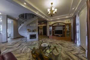 Будинок Рилєєва, Київ, A-112514 - Фото 5