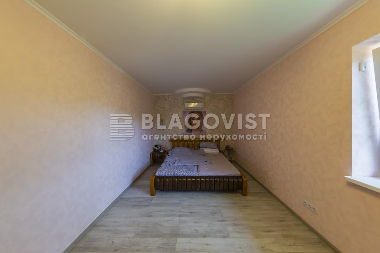 Дом A-112514, Рылеева, Киев - Фото 12
