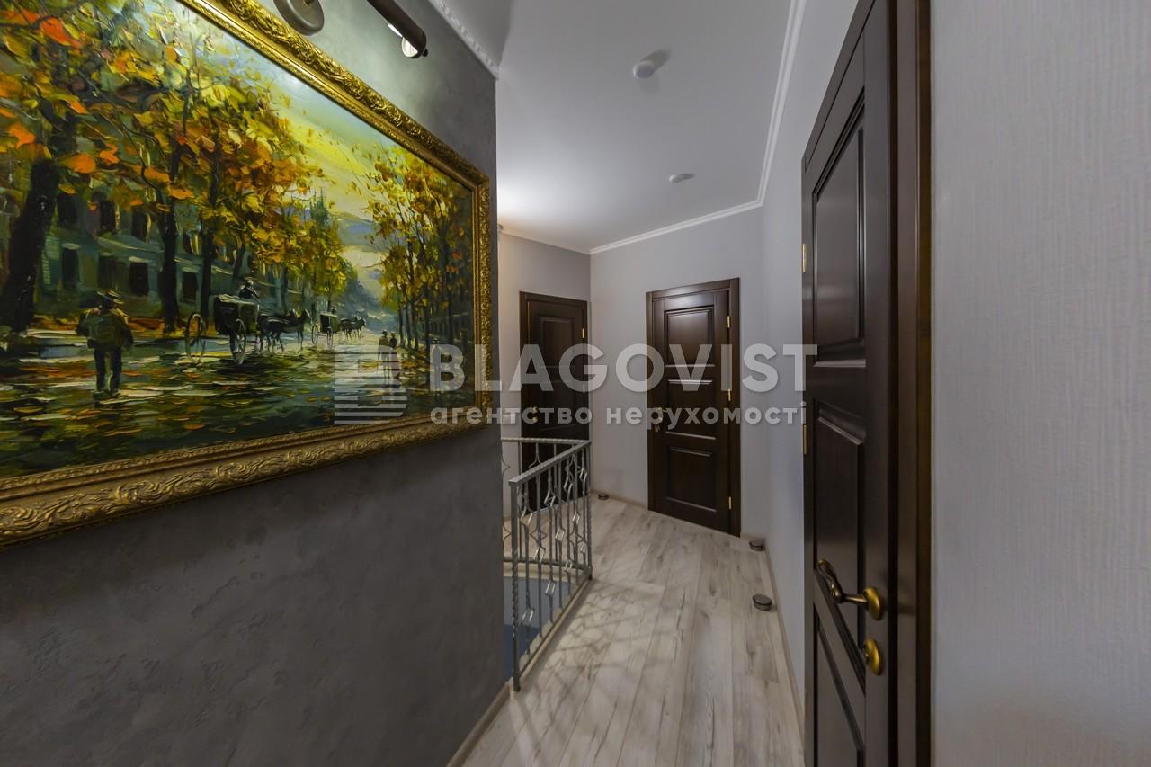 Дом A-112514, Рылеева, Киев - Фото 26
