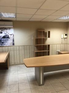 Офіс, Саксаганського, Київ, R-40046 - Фото3