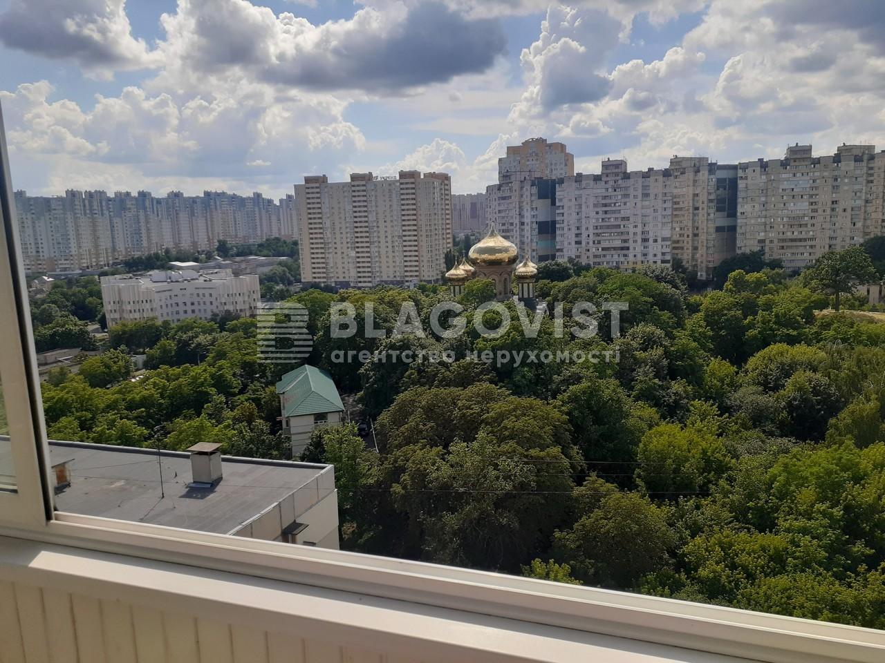 Квартира R-40425, Мостицкая, 10, Киев - Фото 13