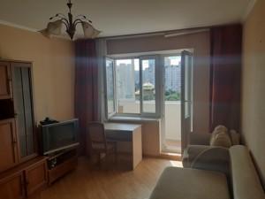 Квартира R-40425, Мостицкая, 10, Киев - Фото 1