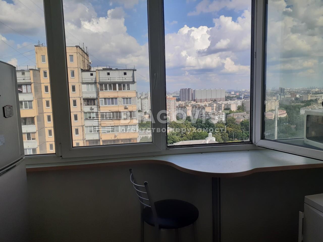 Квартира R-40425, Мостицкая, 10, Киев - Фото 7
