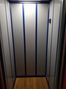 Квартира R-40425, Мостицкая, 10, Киев - Фото 15