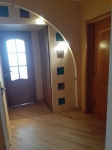 Квартира R-40425, Мостицкая, 10, Киев - Фото 10