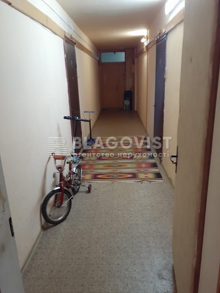 Квартира R-40425, Мостицкая, 10, Киев - Фото 14