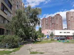 Квартира Григоренко Петра просп., 25б, Киев, R-40332 - Фото 14