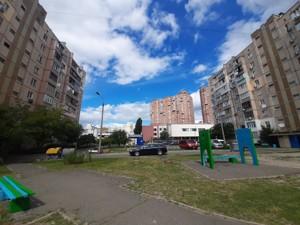 Квартира Григоренко Петра просп., 25б, Киев, R-40332 - Фото 15