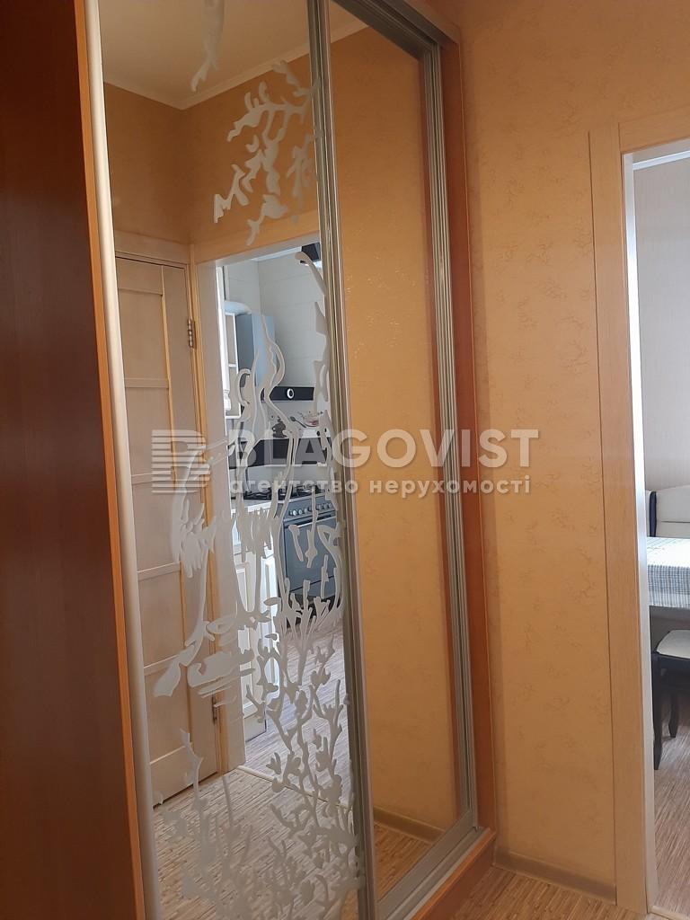 Квартира R-40332, Григоренко Петра просп., 25б, Киев - Фото 10