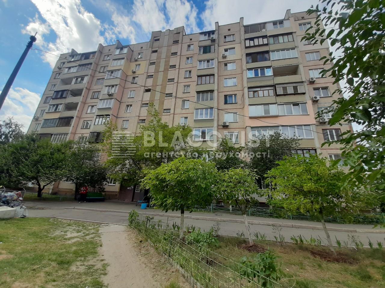 Квартира R-40332, Григоренко Петра просп., 25б, Киев - Фото 11