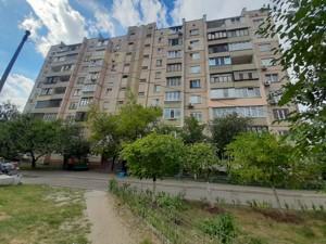 Квартира Григоренко Петра просп., 25б, Киев, R-40332 - Фото 7