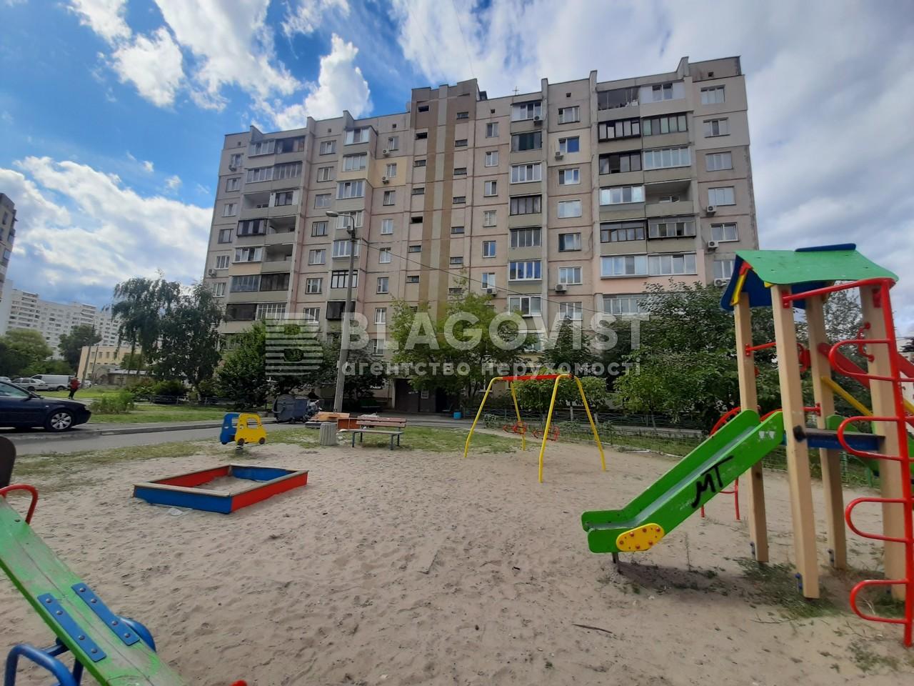 Квартира R-40332, Григоренко Петра просп., 25б, Киев - Фото 13