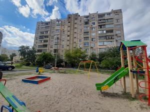 Квартира Григоренко Петра просп., 25б, Киев, R-40332 - Фото 9