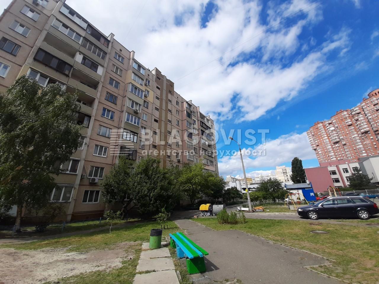 Квартира R-40332, Григоренко Петра просп., 25б, Киев - Фото 14