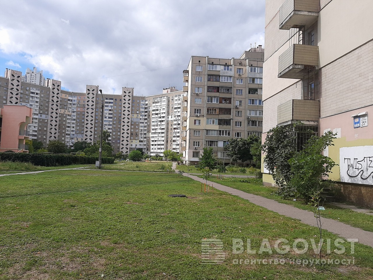 Квартира R-40332, Григоренко Петра просп., 25б, Киев - Фото 15