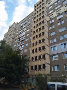 Квартира Порика Василия просп., 11б, Киев, B-103048 - Фото 4