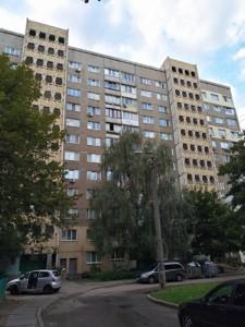 Квартира Порика Василия просп., 11б, Киев, B-103048 - Фото 3
