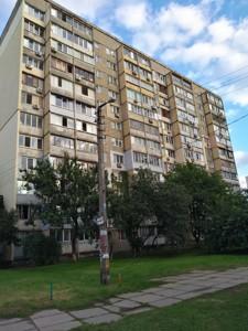 Квартира Порика Василия просп., 11б, Киев, B-103048 - Фото 1