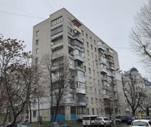 Коммерческая недвижимость, Z-565349, Почайнинская, Подольский район