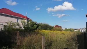 Земельный участок A-112548, Озерная, Гатное - Фото 1