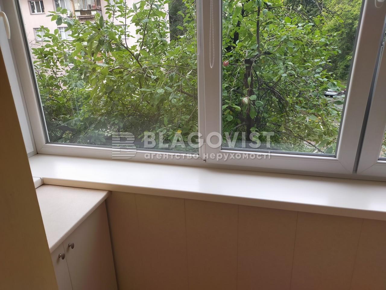 Квартира M-39350, Неманская, 6, Киев - Фото 13