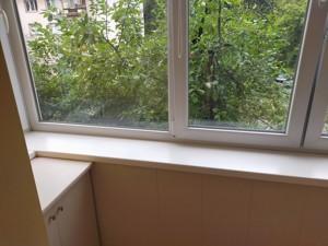 Квартира Німанська, 6, Київ, R-40827 - Фото 11