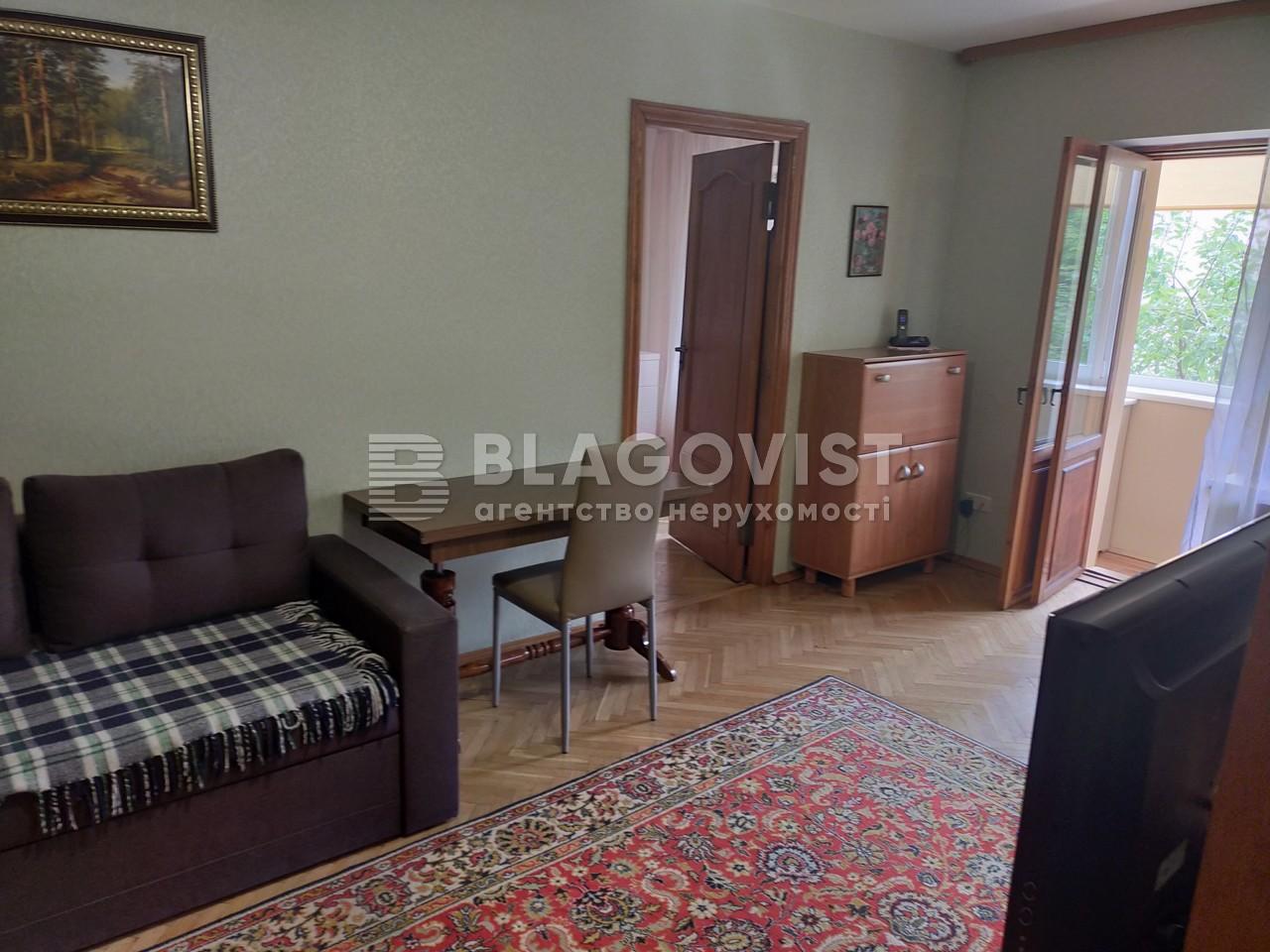 Квартира M-39350, Неманская, 6, Киев - Фото 5