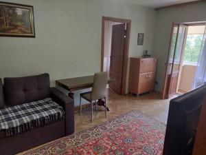 Квартира Німанська, 6, Київ, R-40827 - Фото 3