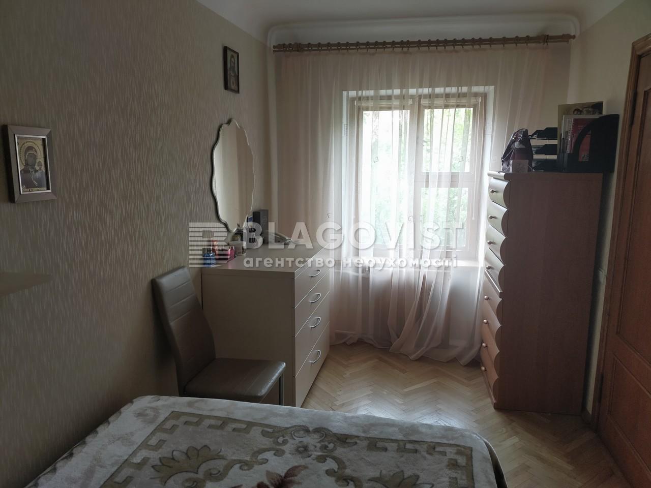 Квартира M-39350, Неманская, 6, Киев - Фото 8