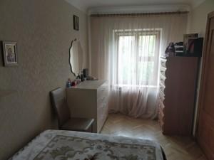 Квартира Німанська, 6, Київ, R-40827 - Фото 6