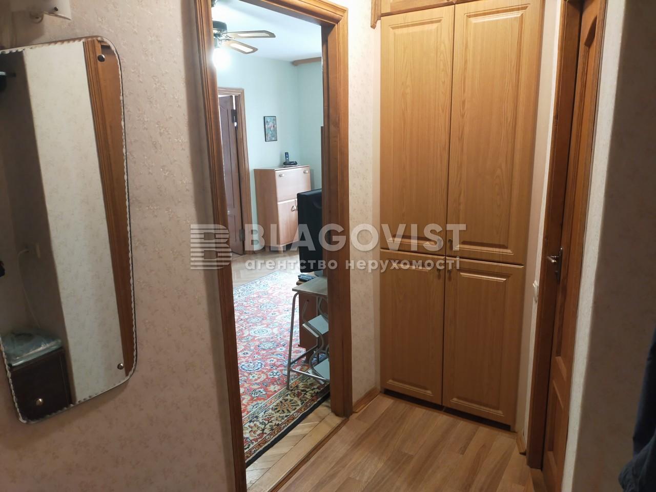Квартира M-39350, Неманская, 6, Киев - Фото 10
