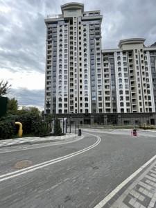 Квартира R-40691, Тверской тупик, 7б, Киев - Фото 2