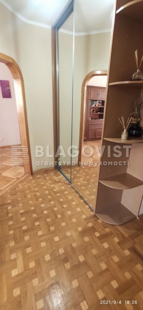 Квартира M-39352, Княжий Затон, 2/30, Киев - Фото 8