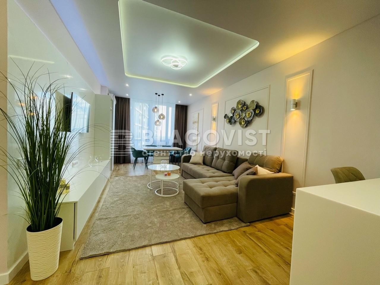 Квартира M-39353, Бойчука Михаила (Киквидзе), 41-43, Киев - Фото 7
