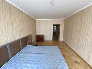 Квартира R-40451, Лебедева-Кумача, 5, Киев - Фото 6